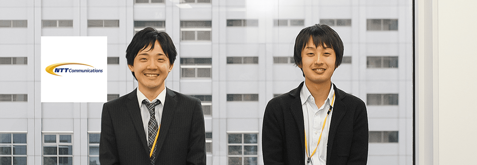 NTTコミュニケーションズ株式会社様 導入事例