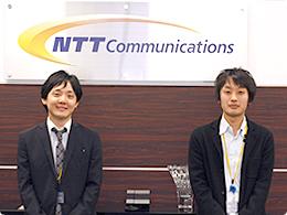 NTTコミュニケーションズ株式会社様
