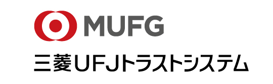 三菱UFJトラストシステム株式会社様 導入事例