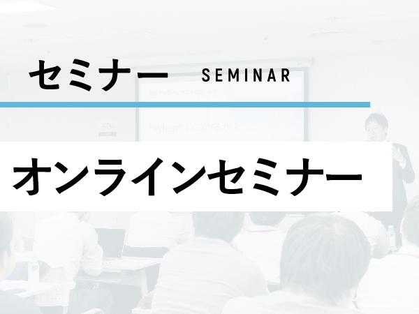 【2/26開催】SHIFT Game Producer Meetup #5 ゲーム運営におけるプロジェクトチームのあるべき姿 ~プランナー編~