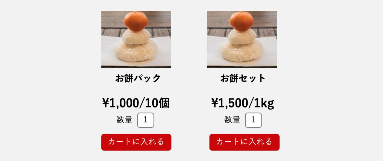 価格の比較防止(Price Comparison Prevention)のイメージ画像